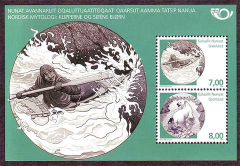 GR0519a Greenland Scott # 519a VF MNH,  Mythical Places 2008