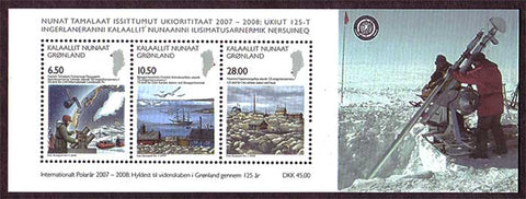 GR0526a Greenland Scott # 526a VF MNH, Science in Greenland 2008