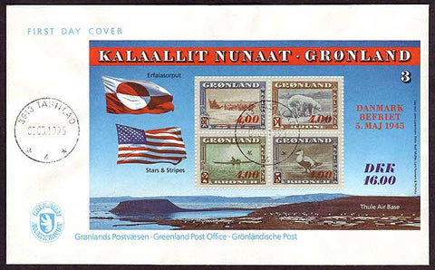 GR5032PH Greenland FDC, American Issue Commemorative 1995