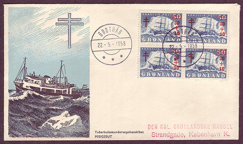 GR5042PH Greenland FDC, Campaign Against Tuberculosis 1958