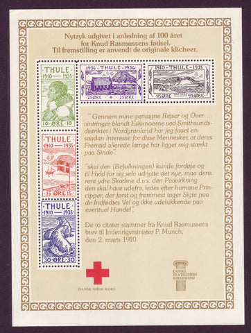 GR70003 Greenland Thule # 1-5, Red Cross Reprint Souvenir Sheet 1975