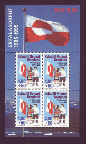 GRB0020a1 Greenland Scott # B20a VF MNH, National Flag Anniv. 1995