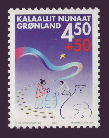 "GRB027 Greenland Scott # B27 MNH, ""Children Are People Too"" - 2002"