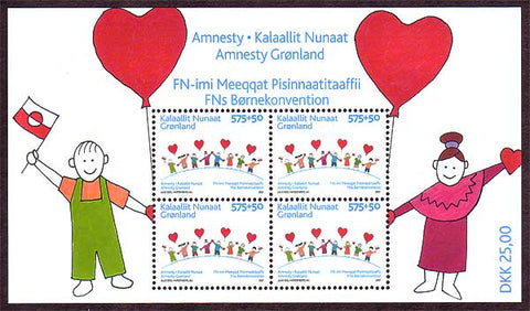 GRB0032a1 Greenland Scott # B32a VF MNH, Support for Amnesty Greenland 2007