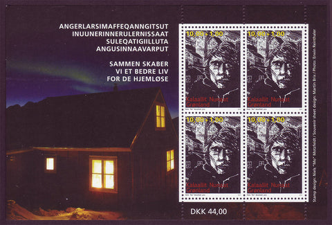 GRB0039a1 Greenland Scott # B39a VF MNH, The Homeless 2014