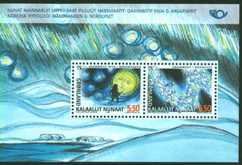 GR0428a Greenland  Scott # 428a VF MNH, Nordic Mythology 2004