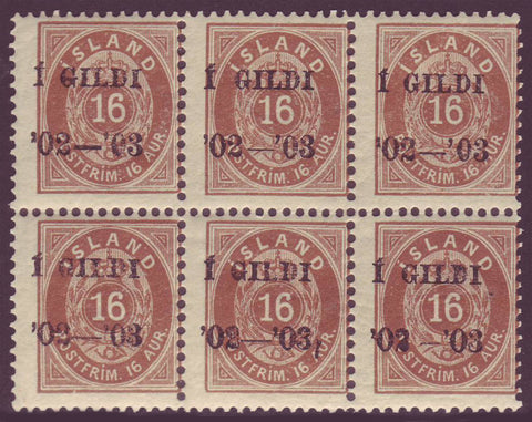 2IC0055x61 Iceland Scott # 55 MNH** 1902-03 overprint