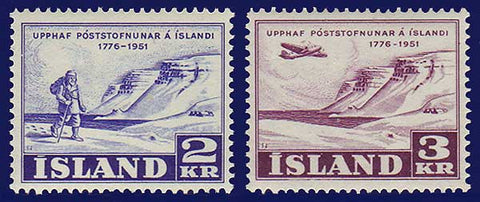IC0271-721 Iceland Scott # 271-72  VF MNH** Mail Delivery 1951