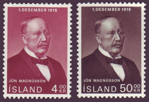 IC0402-031 Iceland Scott # 402-03 MNH, Jon Magnusson 1968