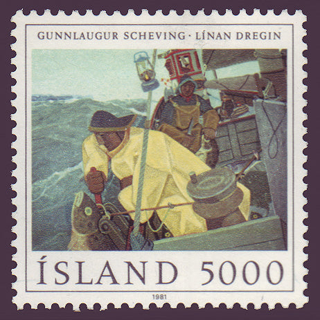 IC05481 Iceland Scott # 548 MNH, Art 1981