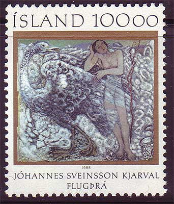 IC0615 Iceland Scott # 615 MNH, Art 1985