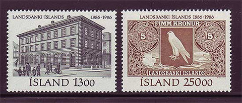 IC0626-271 Iceland Scott # 626-27 MNH, National Bank Anniv. 1986