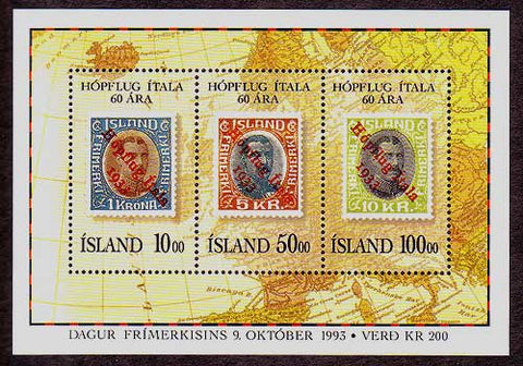 IC07721 Iceland Scott #772 MNH, Stamps on Stamps 1993