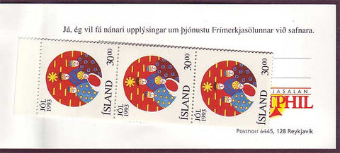 IC0777a Iceland Scott # 777a MNH, Christmas 1993