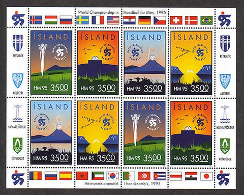 IC0798b1 Iceland Scott # 798b MNH, Men's Handball 1995