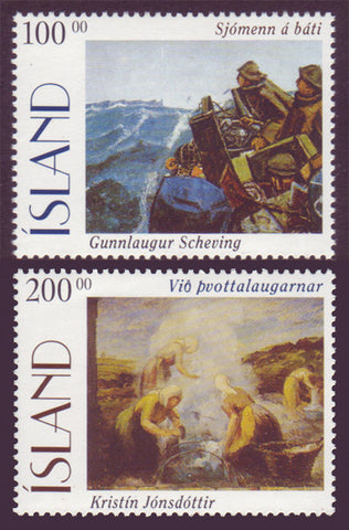 IC0816-171 Iceland Scott # 816-17 MNH, Paintings 1995