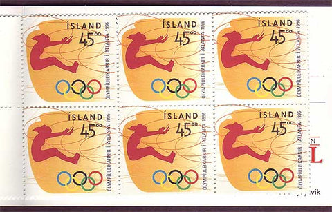 IC0826a1exp Iceland Scott # 826a MNH, Summer Olympics Atlanta 1996