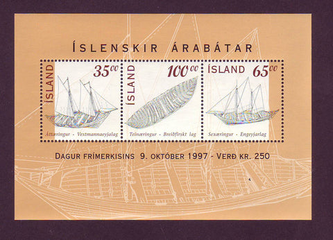 IC08481 Iceland Scott # 848 MNH, Row Boats 1997