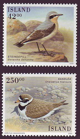 IC0952-531 Iceland       Scott # 952-53 MNH, Birds 2001
