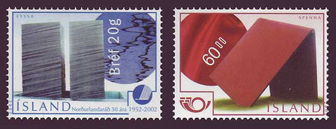 IC0963-641 Iceland       Scott # 963-64 MNH        (Contemporary Art / Nordic Council)
