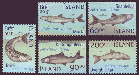 IC0970-741 Iceland       Scott # 970-74 MNH, Fish 2002
