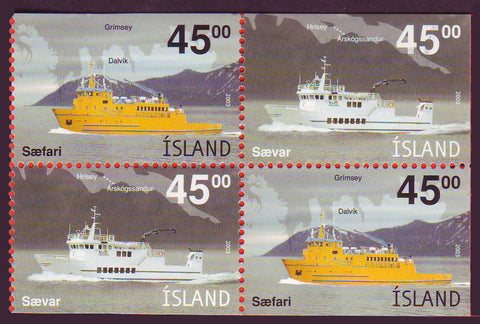 IC0990c1 Iceland Scott # 990c MNH, Ferries 2003