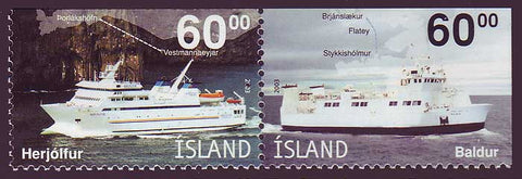 IC09911 Iceland        Scott # 991 MNH         (Ferries / Traversés)
