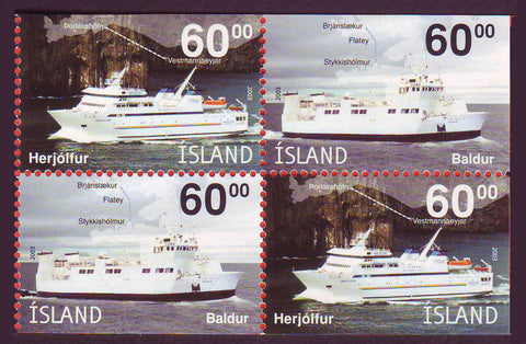 IC0991c1 Iceland Scott # 991c MNH, Ferries 2003