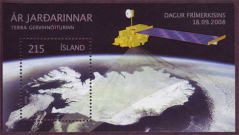 IC11521 Iceland Scott # 1152 MNH, Planet Earth 2008