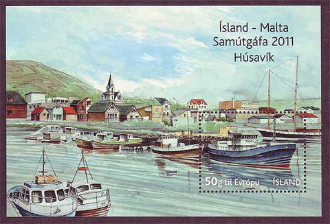 IC12451 Iceland Scott # 1245 MNH, Fishing Villages - Joint Issue 2011