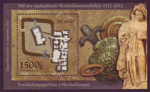 IC12841 Iceland Scott # 1284 MNH, Archeological Excavations 2012