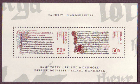 IC13501 Iceland Scott # 1350 MNH, Ancient Manuscripts 2014