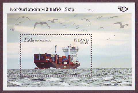 IC13381 Iceland Scott # 1381 MNH, Container Ship 2014