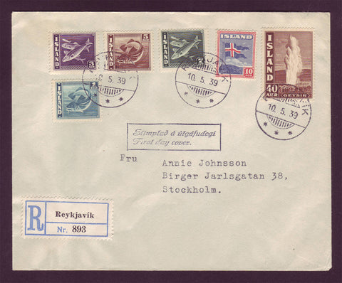 IC5002 Iceland Registered FDC, Scott # 217-21, 206