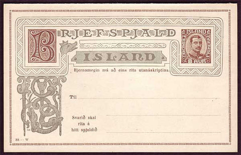 IC5011 Iceland  Double postcard  with reply card attached. Unused.