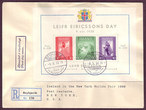 IC5068aPH Iceland  Registered First Day Cover - Leif Ericsson Day 1938