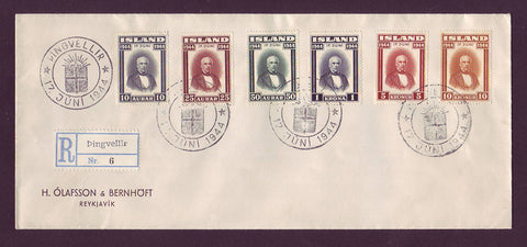 IC5073PH Iceland  Registered FDC - Jon Sigurdsson 1944