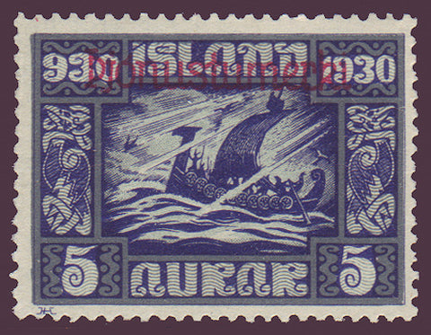 ICO54 Iceland Scott # O54 VF MNH, Parliament Issue for Official Use 1930