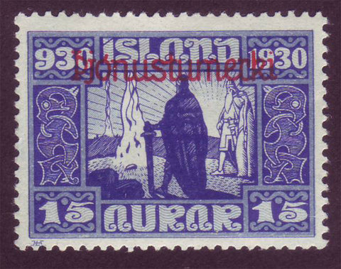 ICO571 Iceland Scott # O57 VF MNH, Parliament Issue for Official Use 1930