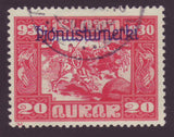 ICO58 Iceland Scott # O58 VF MNH, Parliament Issue for Official Use 1930