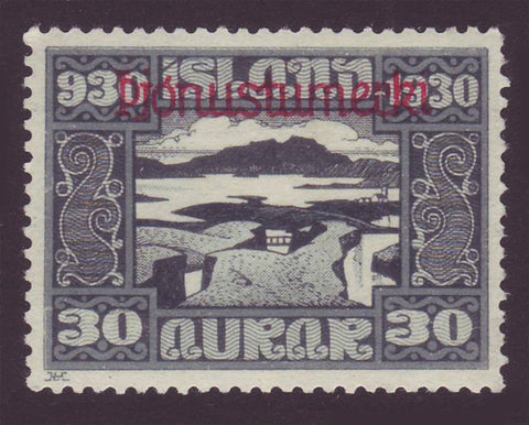 ICO60 Iceland Scott # O60 VF MNH, Parliament Issue for Official Use 1930