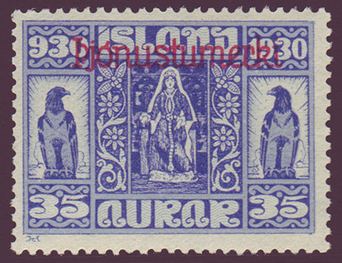 ICO61 Iceland Scott # O61 VF MNH, Parliament Issue for Official Use 1930