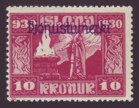 ICO67 Iceland Scott # O67 F (*) NG, Parliament Issue for Official Use 1930