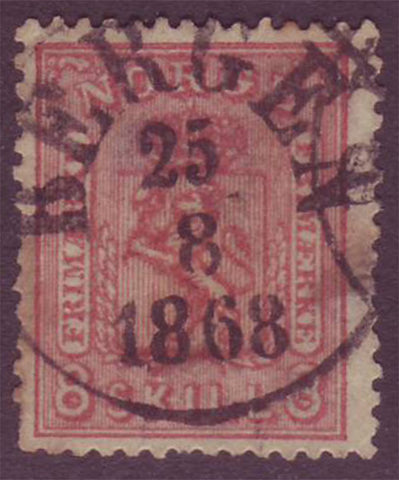 NO0015.15 Norway Scott # 15 VF used - Coat of Arms 1867
