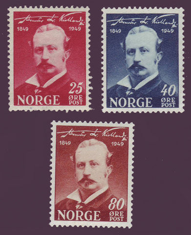 NO0295-971 Norway Scott # 295-97 MNH** Alexander Kielland 1949