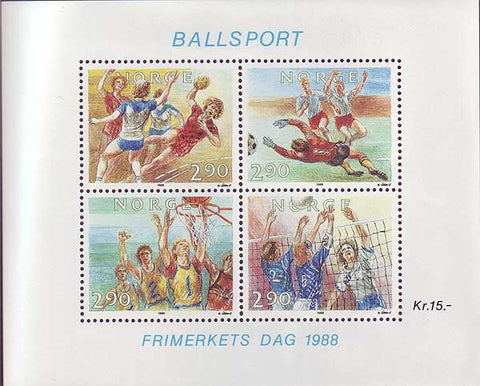NO09341 Norway  Scott # 934 MNH, Ball Sports 1988