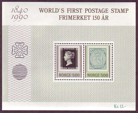 NO09771 Norway  Scott # 977 MNH, Penny Black 150th Anniversary - 1990