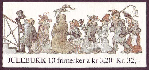 NO1000a Norway booklet Scott # 1000a, Christmas 1991