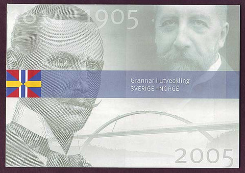 NO1431ab Norway #1431ab,  Dissolution of the Union 1905-2005 - Deluxe Folder