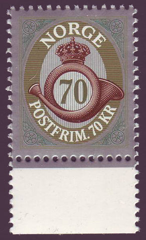 NO1752 Norway Scott # 1752 MNH,  70kr Posthorn Type - 2014